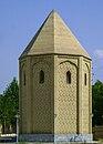 Nakhchivan city khalideyi kubra tomb.JPG
