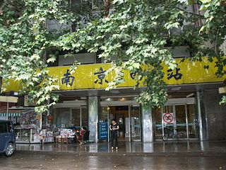 Nanjing West railway station railway station in Nanjing
