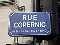 Nantes Copernic 1.JPG