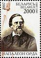 Napoleon Orda 2007 Belarusian stamp.jpg