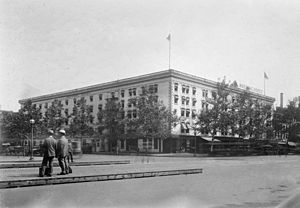 National Hotel disease - The National Hotel in Washington, D.C., the site of the mysterious disease.