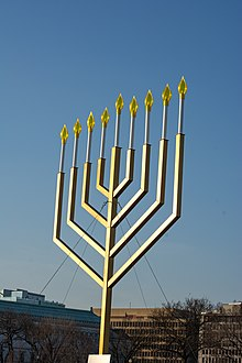 national menorah wikipedia