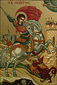 National Museum of Ethnology, Osaka - Wooden icon (St. George) - Greece - Collected in 2002.jpg