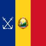 Naval jack of Romania (1966-1989).svg