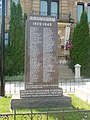 Neepawa Court House - Memorial 3.JPG