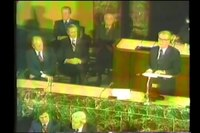 File:Nelson Rockefeller swearing in ceremony as the 41st Vice President.webm
