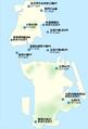 Neoguri(0801) Macau.png