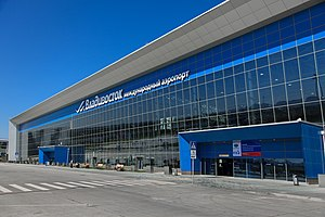 Vladivostok International Airport - Image: New UHW Wterminal