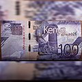 New Currency Kenya 02.jpg