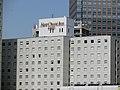 New Otani Inn Tokyo.JPG