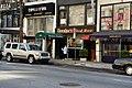 New York City day trip, Dec 6, 2008 (3090212588).jpg