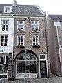 Nijmegen Rijksmonument 31127 Ganzenheuvel 9,11,15.JPG