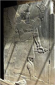 Nimrud stele