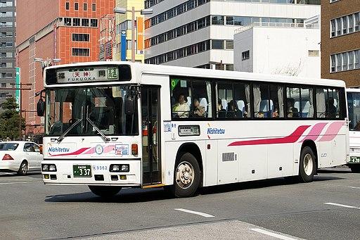 Nishi-Nippon Railroad - 9362