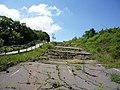 Nishiguchi volcano - panoramio.jpg
