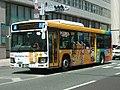Nishitetsu bus Canal City Line Bus01.jpg