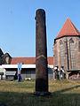 Nuremberg - Germanisches Nationalmuseum courtyard and column.JPG