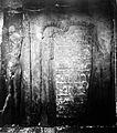 Nut Sky Goddess at Temple of Hathor, Egypt Wellcome M0005430.jpg