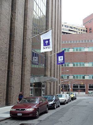 New York University College of Dentistry - New York University College of Dentistry from E.25 Street