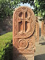 OSHAKAN Saint Mashtots 63.JPG
