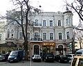Odesa Gavanna 10-1.jpg