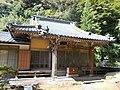 Ohashi Kannon 03.jpg