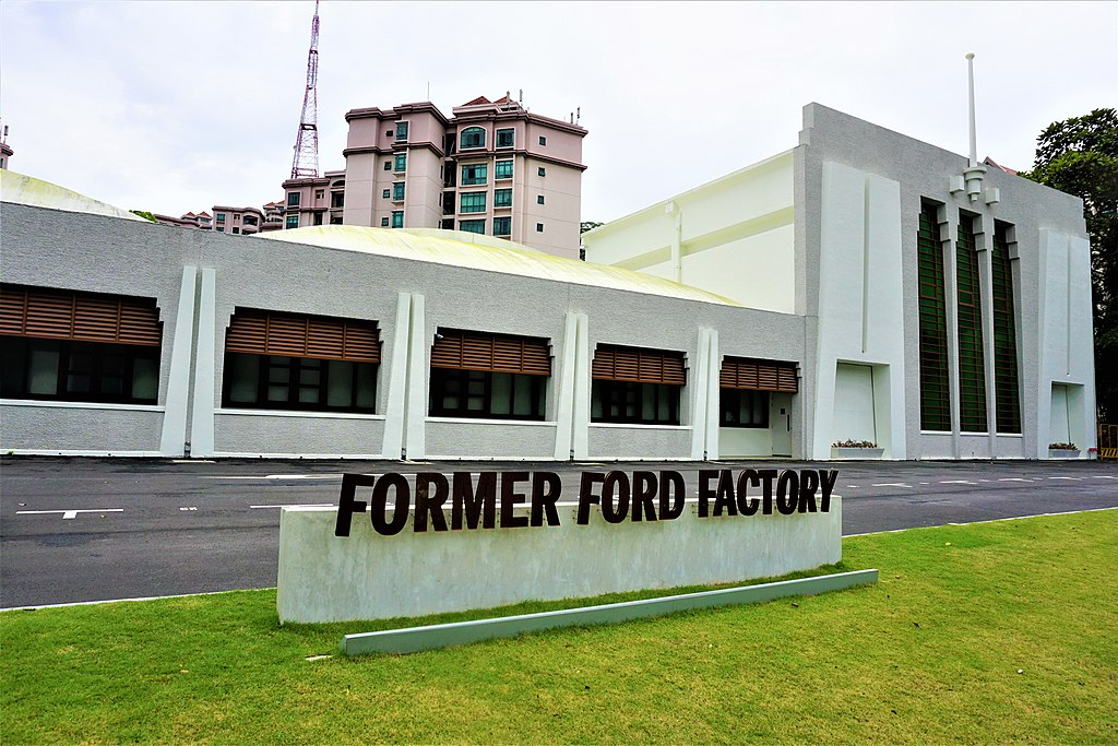 Old Ford Motor Factory