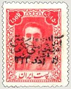 Old stamp of Democratic Republic of Azerbaijan.jpg