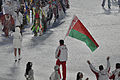 Olympic March (7 of 99) (4358000468).jpg