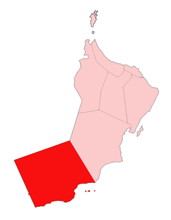 Map of Oman with the Dhofar Governorate highlighted