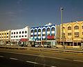 On the road between Dubai and Abu Dhabi (8716555660).jpg