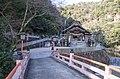 Ono, Hatsukaichi, Hiroshima Prefecture 739-0488, Japan - panoramio (6).jpg