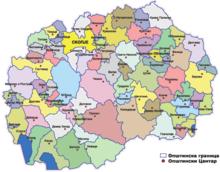 Opštine Republike Makedonije (2004-2013).