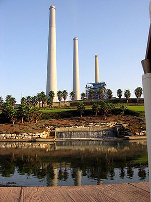 Orot Rabin - The chimneys at Orot Rabin