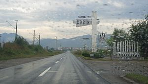 Cugir - Entrance to Cugir