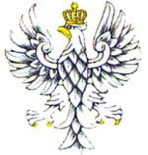 Military eagle - Generals' Eagle