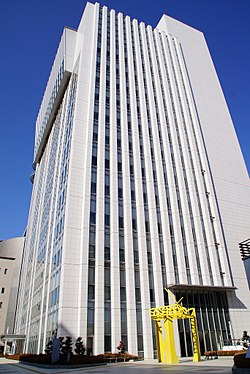 Osaka Municipal Transportation Bureau Main office.jpg