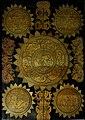 Palm leaf painting of Odisha (17-19 century), Odisha state museum, Bhubaneswar.JPG