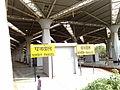 Panvel stationboard.jpg