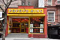 Papaya King on St. Marks Place, East Village, New York City.JPG