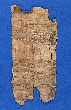 Papyrus text; fragment of Hippocratic oath. Wellcome L0005847EB.jpg