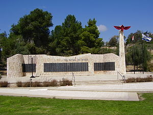 Paratroopers Brigade - Paratroopers' Memorial near Gedera with Bible citation from 2 Samuel 1:23