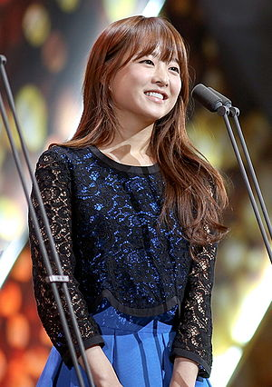 Park Bo-young - In December 2012