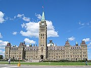 The centre block of the Canadian Parliament Building in Ottawa.