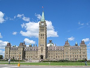 2008–09 Canadian parliamentary dispute - The Centre Block on Parliament Hill, containing the houses of the Canadian parliament