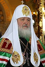 Patriarch Kirill of Moscow.jpg