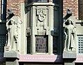 Peek en Cloppenburg Biesiot Den Haag 1.jpg