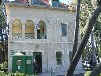 Baka, Jerusalem - Pelech Girls School