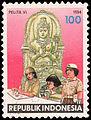 Pelita VI (Women of Indonesia), 100rp (1994).jpg