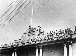 Folkets frigjøringshær okkuperte presidentpalasset 1949.jpg